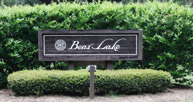 Bear Creek Hilton Head Plnt. Entrance