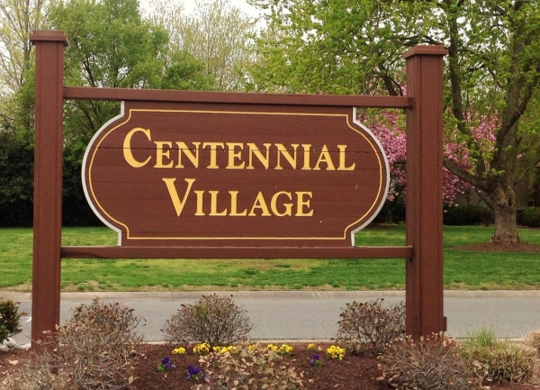 Entrance to the Centennial Village neighborhood in Salisbury Maryland