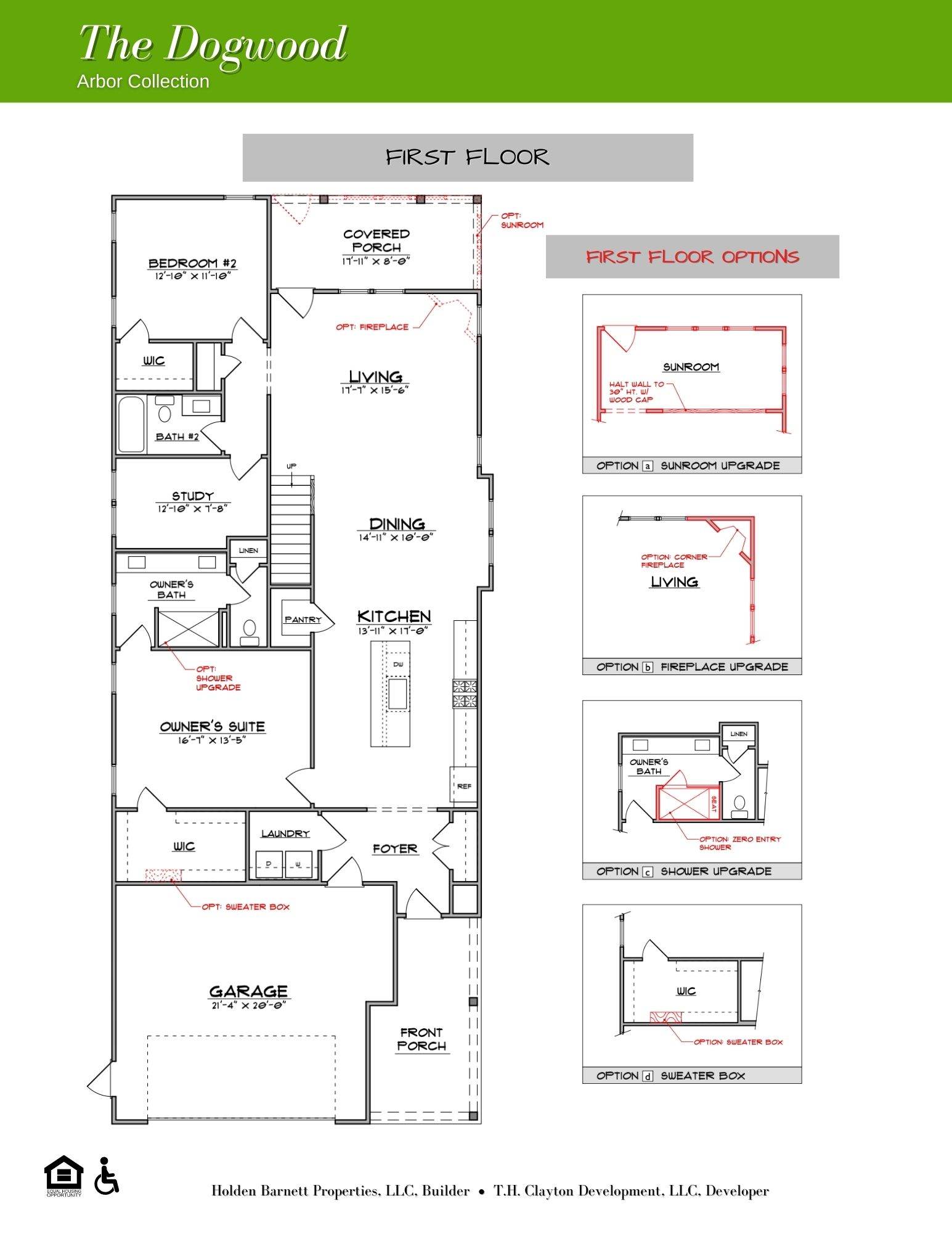 The Dogwood First Floor Floorplan